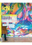 IDN國際設計家連網2015第110期