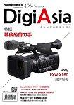 亞洲錄影世界2015第195期