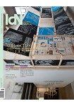 IDN國際設計家連網2015第111期