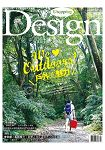 Design+Shopping 8月2015第81期