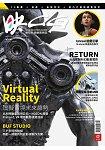 INCG數位影像繪圖雜誌2015第23期