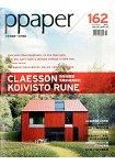 PPaper 10月2015第162期