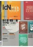 IDN國際設計家連網2015第112期