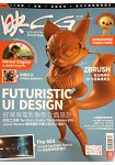 INCG數位影像繪圖雜誌2015第24期