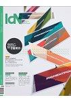IDN國際設計家連網2015第113期
