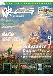 INCG數位影像繪圖雜誌2015第25期