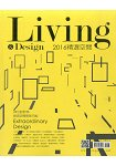 LIVING&DESIGN 2016精選空間