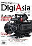 亞洲錄影世界2016第201期