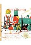 Art Quarter史上最強工筆藝術2016第13期
