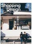 Design+Shopping 9月2016第94期