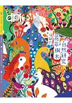 dpi設計流行創意雜誌1月2017第213期