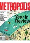 METROPOLIS 12月2016年