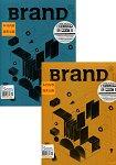 BranD (英文版) 第29期 10月號 2016 (雙封面隨機出)