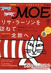 MOE 10月號2014附Lisa Larson MIKEY貓卡片