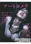 ART CAMERA 2014年現代攝影師作品選集 Vol.1