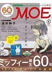 MOE 5月號2015附米飛兔留言貼紙