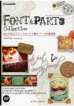 流行字體與裝飾物件素材集