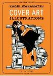 KAORI WAKAMATSU 封面插畫作品集-COVER ART ILLUSTRATIONS
