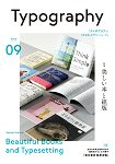 Typography ISSUE 活字印刷 Vol.9
