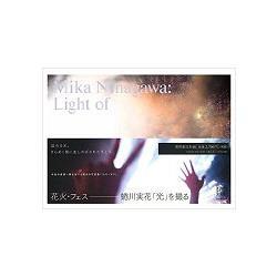 蜷川實花攝影作品集:Light of