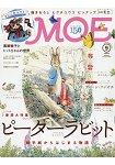 MOE 9月號2016附彼得兔明信片.&#27147口裕子被遺棄的貓海報