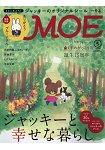 MOE 5月號2017附小熊學校15週年紀念郵票風貼紙