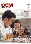 DCM digital camera magazine KOREA 201409