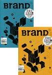 BranD (中文版) 第29期10月號 2016 (雙封面隨機出)