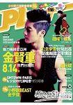 PLAY偶像情報誌8月2011第160期
