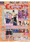 my color五言六社2月2013第219期