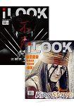 i LOOK電影雜誌2013.07