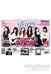 FANS月刊1月2014第106期