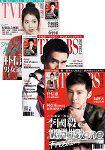 TVBS週刊8月2014第871期