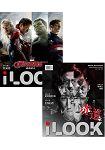i LOOK電影雜誌2015.4