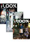 i LOOK電影雜誌2015.5