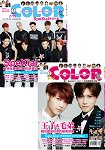 MY COLOR五言六社7月2015第248期