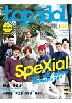 TOP IDOL 2015第20期-SpeXial