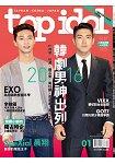 TOP IDOL 2015第21期-始源+朴敘俊