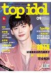 TOP IDOL 2016第23期-李鍾碩
