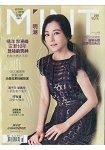 明潮雙周刊2016第256期