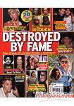 LIFE STORY/DESTROYED BY FAME-第44期2014年