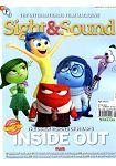 Sight & Sound 8月2015年