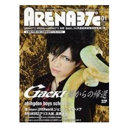 寫真書ARENA 37℃ 1月號2009