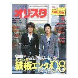 寫真集排行榜 Oricon style 12月22日-2008