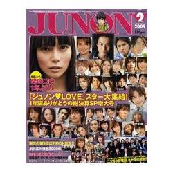 排行榜寫真書 JUNON2月號2009