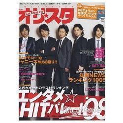熱賣寫真書 Oricon style 1月12日-2009