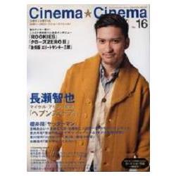 熱賣寫真集 Cinema★Cinema 16