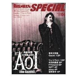 熱賣寫真 ARENA 37℃ SPECIAL  4月號2009