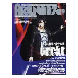 寫真排行榜 ARENA 37℃5月號2009附Gackt海報