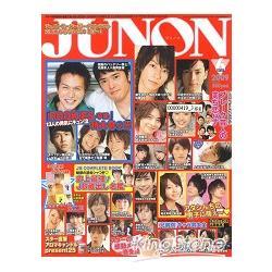 熱賣寫真 JUNON 6月號2009附山本裕典收集卡.海報